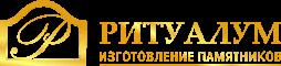 Изготовление памятников в Белореченске